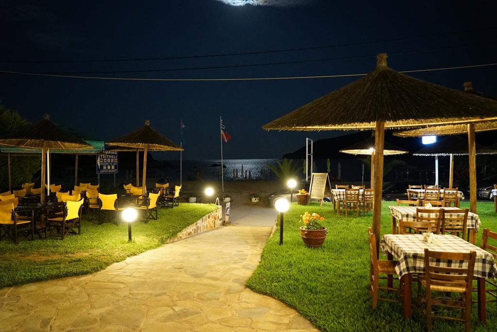 Ammos Kalamitsi Bungalows & Restaurant